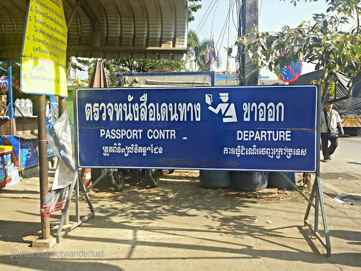 passport control aranyaphratet