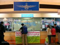 mo chit thai ticket