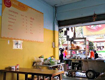bangkok eatery