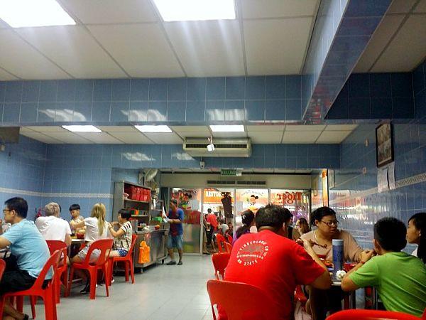 inside wong ah wah