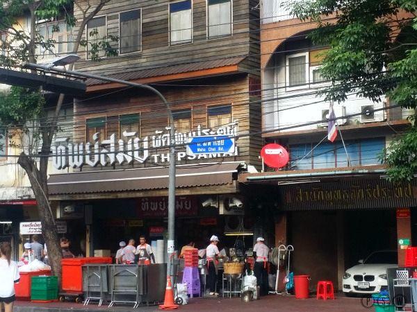 thip samai bangkok thailand