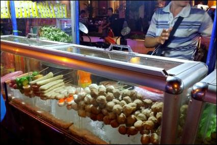 street food in pub street