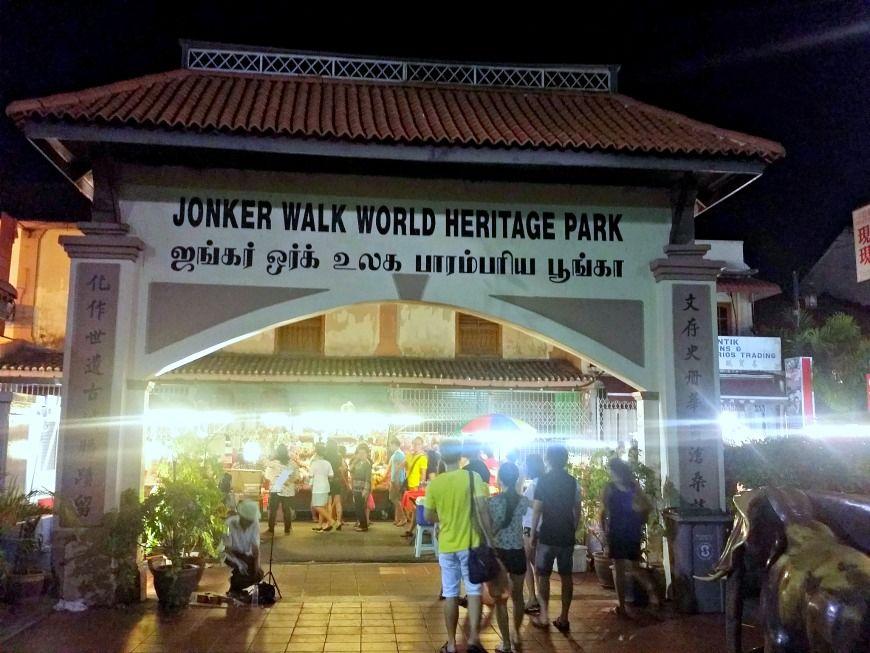 jonker walk heritage park