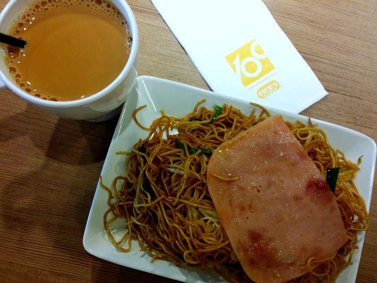 cafe de coral breakfast noodles ham