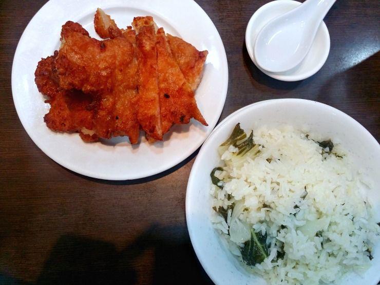 delicious kitchen double pork rib rice