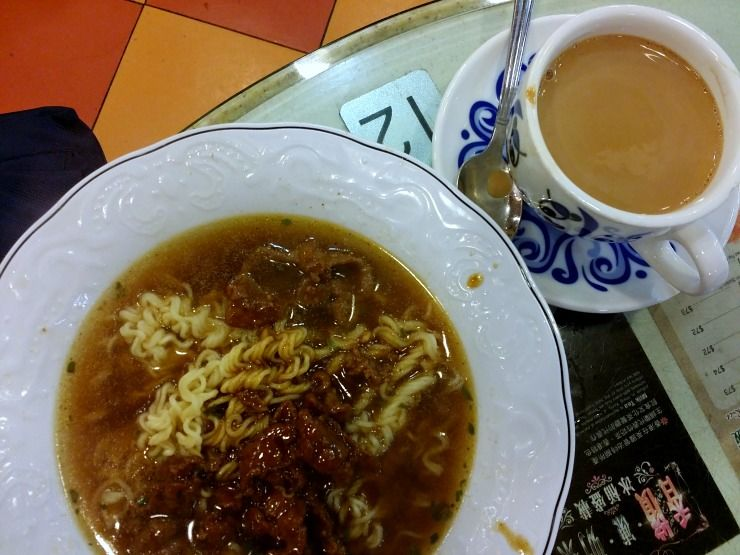 tsui wah breakfast b