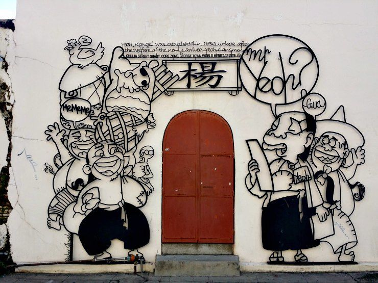 gat lebuh chulia george town penang street art