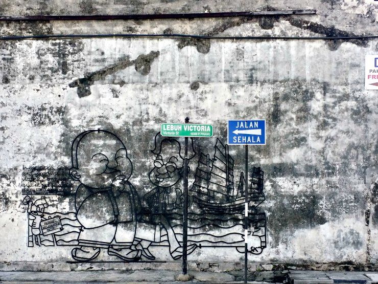 lebuh victoria george town street art penang