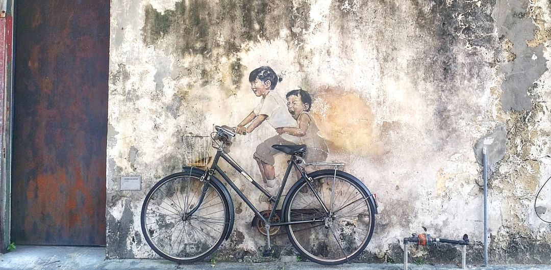 George town street art Little Children on a Bicycle