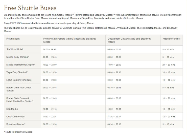 Galaxy Macau free shuttle schedule