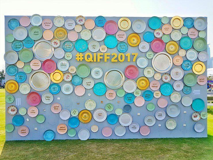 #qiff2017 plate wall