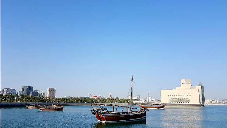 museum of islamic art qatar MIA park
